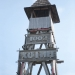 khotyn tower